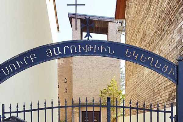 Armenische Kirche in Halle